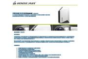IOGEAR GUH227 HUB集线器说明书