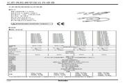 奥托尼克斯 PRDWL18-7DN2型长距离检测型接近传感器 使用说明书