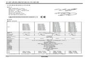 奥托尼克斯 PRDWL18-7DP型长距离检测型接近传感器 使用说明书