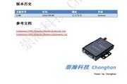 崇瀚科技 CH-M1G2N1 GPRS Modem说明书