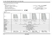 奥托尼克斯 PRDW18-7DP2型长距离检测型接近传感器 使用说明书