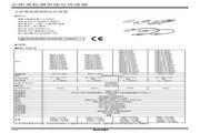 奥托尼克斯 PRDL18-7DN型长距离检测型接近传感器 使用说明书