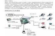 TDS-824数位网络交换机安装说明书