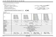奥托尼克斯 PRD12-8DP2型长距离检测型接近传感器 使用说明书