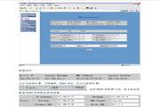 PL-404ATA语音网关用户手册