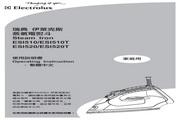 伊莱克斯 ESI510蒸气式熨斗 说明书