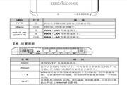 EDIMAX 网络宽频分享器BR-6314K安装说明书