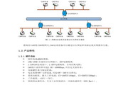 CI-100TZ高速工业级CAN网关/转换器产品用户手册