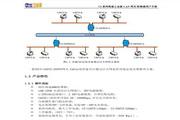 CI-200TZ高速工业级CAN网关/转换器产品用户手册