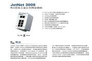 JetNet 3008 8口百兆工业以太网交换机说明书