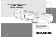 卡西欧 QV-200数码相机 使用说明书