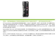 HP ProLiant BL460c刀鋒型伺服器说明书