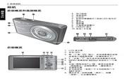 BENQ E146X数码相机 使用说明书