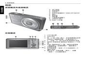 BENQ E1465数码相机 使用说明书