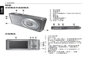BENQ E1468数码相机 使用说明书