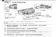 索尼 HDR-CX700VE数码相机 使用说明书