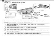 索尼 HDR-CX700E数码相机 使用说明书