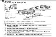 索尼 HDR-CX560VE数码相机 使用说明书