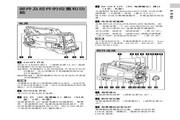 索尼 PMW-330L数码相机 使用说明书