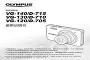 奥林巴斯 D-715数码相机 使用说明书