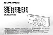 奥林巴斯 D-705数码相机 使用说明书