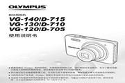 奥林巴斯 VG-120数码相机 使用说明书