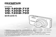 奥林巴斯 VG-140数码相机 使用说明书