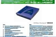 APL1100-200 UltraSpeed 200M单埠电力线乙太网路桥接器说明书