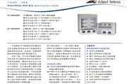 Allied telesis SwitchBlade4000系列模块化多层核心交换机说明书