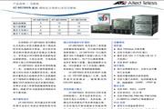 Allied telesis AT-SB7800S系列模块化万兆核心多层交换机说明书