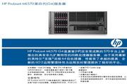 HP ProLiant ML570第四代服务器说明书
