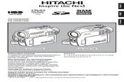 日立 DZ-HS301SW数码摄像机 使用说明书
