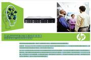 HP ProLiant DL185 G5服务器说明书