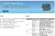 "<div class=""nextNews"">ETROVISION EV3151 H.264高性价比"