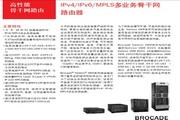 BROCADE NETIRON XMR4000多业务骨干网路由器说明书