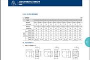CJX2-F500交流接触器说明书
