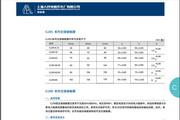CJX5-50交流接触器说明书