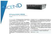 HP ProLiant DL580 G7服务器说明书