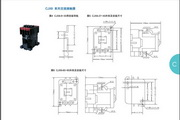 CJX8-B85交流接触器说明书