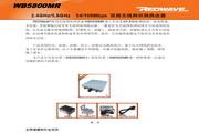 REDWAVE WB5800MR路由器说明书