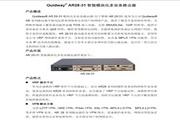 华为Quidway AR28-31智能模块化多业务路由器说明书