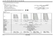 奥托尼克斯 PRD12-4DP型长距离检测型接近传感器 使用说明书
