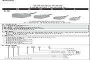 奥托尼克斯 PSN40-20DP型电感型接近传感器 使用说明书