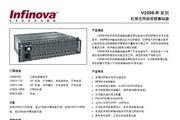 Infinova V2506-R系列机架式网络视频服务器说明书