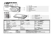 明基 C1280数码相机 使用说明书