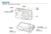 三星 WB710数码相机 使用说明书