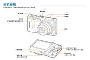 三星 WB700数码相机 使用说明书
