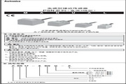 奥托尼克斯 PSN30-15DN2型电感型接近传感器 使用说明书