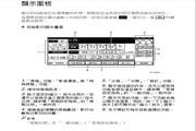 AfICio MP3010影印/文件伺服器操作说明书