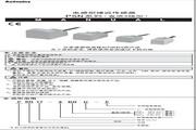 奥托尼克斯 PSN30-15DP2型电感型接近传感器 使用说明书